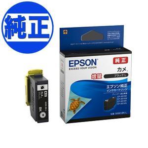 EPSON 純正インク KAM カメ インクカートリッジ 増量ブラック KAM-BK-L|komamono