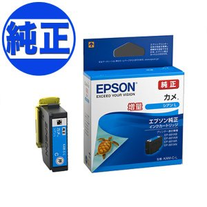 EPSON 純正インク KAM カメ インクカートリッジ 増量シアン KAM-C-L|komamono
