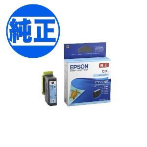 EPSON 純正インク KAM カメ インクカートリッジ ライトシアン KAM-LC|komamono