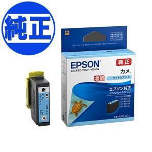 EPSON 純正インク KAM カメ インクカートリッジ 増量ライトシアン KAM-LC-L|komamono