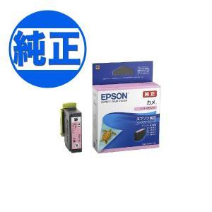 EPSON 純正インク KAM カメ インクカートリッジ ライトマゼンタ KAM-LM|komamono