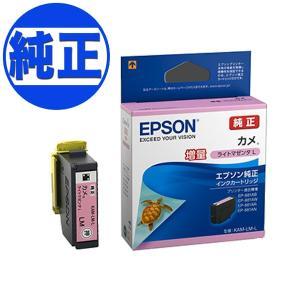 EPSON 純正インク KAM カメ インクカートリッジ 増量ライトマゼンタ KAM-LM-L|komamono