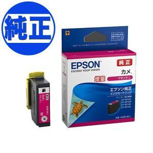 EPSON 純正インク KAM カメ インクカートリッジ 増量マゼンタ KAM-M-L|komamono