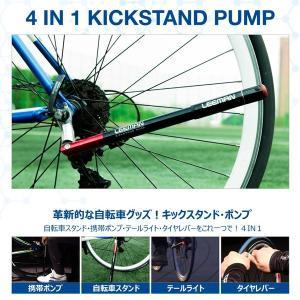 LEEMAN リーマン 4in1 キックスタンドポンプ (sb)【送料無料】|komamono