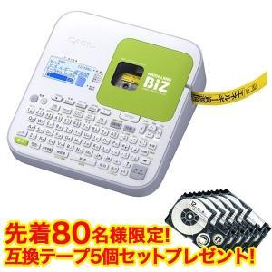 CASIO カシオ ラベルライター ネームランド スタンダードモデル 収納ケース付き KL-G2(sb)|komamono
