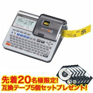カシオ ラベルライター ネームランド ハイスペックモデル KL-V450 (sb)