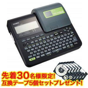 CASIO カシオ ラベルライター ネームランド ハイスペックモデル KL-V460(sb)|komamono