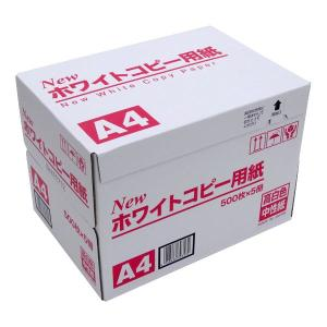 大王製紙 日本製 New ホワイトコピー用紙 高白色・中性紙 A4 2500枚 高白色 A4 2500枚|komamono