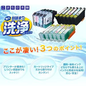 エプソン IC69専用 プリンター目詰まり洗浄カートリッジ 4色(IC4CL69)用セット  PX-045A PX-046A PX-047A PX-105 PX-405A(メール便送料無料) 4色用セット|komamono|02