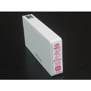 エプソン IC35専用 プリンター目詰まり洗浄カートリッジ マゼンタ(ICM35)用 PM-A900 PM-A950 PM-D1000(メール便送料無料) マゼンタ用|komamono