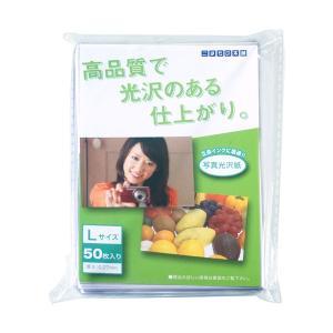 インクジェットプリンター専用 写真光沢紙 Lサイズ 超厚手50枚【メール便可】|komamono