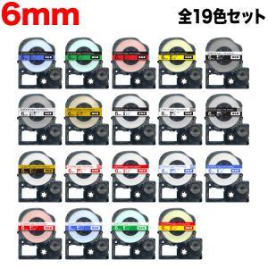 キングジム用 テプラ PRO 互換 テープカートリッジ 6mm 全19色セット 強粘着 komamono