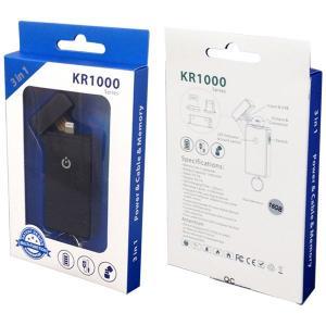iPhone6/5用 Power&Cable&Memory 3in1 マルチ充電器&USBメモリー 16GB【メール便送料無料】【処分セール】|komamono|03