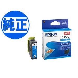 EPSON 純正インク KUI(クマノミ) インクカートリッジ シアン KUI-C|komamono