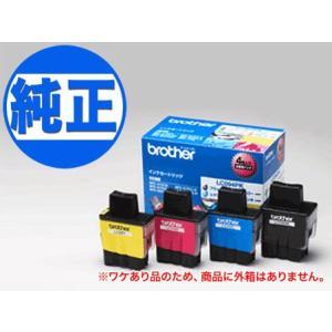 【純正インク】【処分セール】訳あり ブラザー工業(Brother) LC09インクカートリッジ4色セット LC094PK【送料無料】|komamono