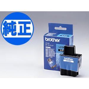 【取り寄せ品】【純正インク】ブラザー工業(Brother) LC09インクカートリッジ シアン LC09C|komamono