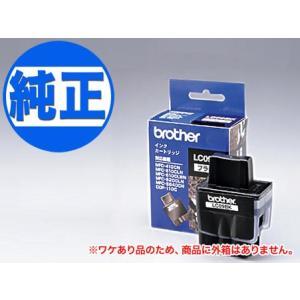 訳あり ブラザー工業(Brother) 純正インク LC09インクカートリッジ 大容量ブラック LC09HYBK|komamono