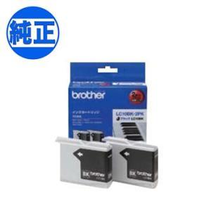 (取り寄せ品)ブラザー工業(Brother) 純正インク LC10インクカートリッジ 2個パック LC10BK-2PK ブラック2個セット|komamono