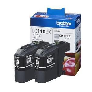 【純正インク】ブラザー工業(Brother) LC110インクカートリッジ ブラック2個パック LC110BK-2PK|komamono