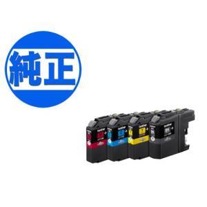 ブラザー工業(Brother) 純正インク LC113インクカートリッジ 4色セット LC113-4PK|komamono