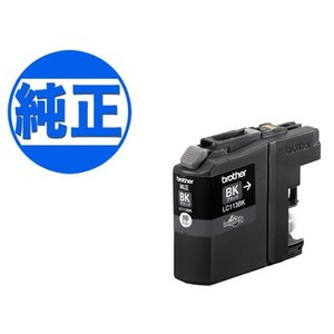 ブラザー工業(Brother) 純正インク LC113インクカートリッジ ブラック LC113BK|komamono