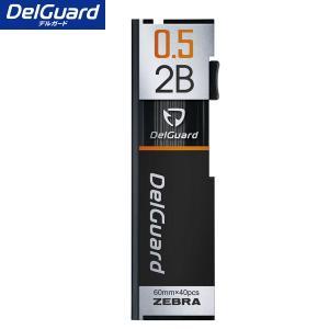 ゼブラ ZEBRA デルガード シャープ替芯 0.5 2B LD6-2B【メール便可】|komamono