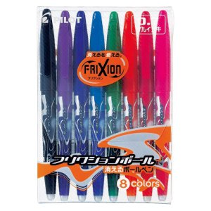 PILOT パイロット FRIXION ball 0.7 フリクションボール0.7【メール便可】 8色セット|komamono