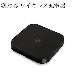 プリンストン USB充電ポート搭載Qi対応 ワイヤレス充電器 PBC-QTX1 (sb)【送料無料】|komamono