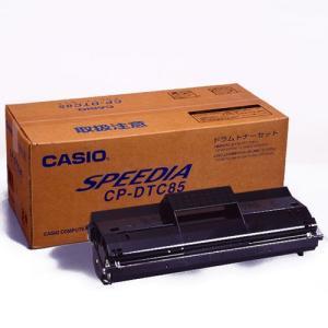 カシオ用 CP-DTC85 リサイクルトナー (メーカー直送品) ブラック|komamono