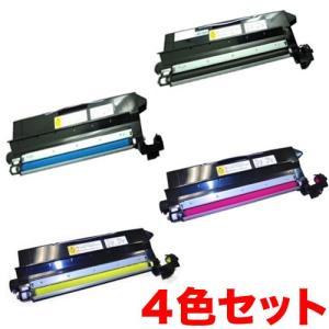 カシオ(CASIO) N60-TS-N リサイクルトナー 4色セット N60-TS-N N6100 N6100-SC N6000 N6000-SC(代引不可)(メーカー直送品)(送料無料)|komamono