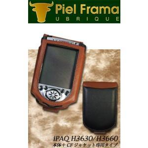 【処分セール】Piel Frama社iPAQ H36xx+CF対応専用ケース【送料無料】【最終在庫】 ブラック/タン|komamono