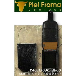 【処分セール】Piel Frama社iPAQ H36xx+CF対応専用ケース【送料無料】【最終在庫】 クロコダイル|komamono