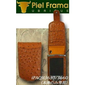 (処分セール)Piel Frama社iPAQ H36xx本体対応専用ケース (メール便不可)(最終在庫) オーストリッチ|komamono