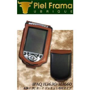 (処分セール)Piel Frama社iPAQ H36xx+PC対応専用ケース (メール便不可)(最終在庫) ブラック/タン|komamono