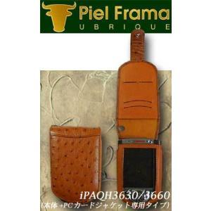(処分セール)Piel Frama社iPAQ H36xx+PC対応専用ケース (メール便不可)(最終在庫) オーストリッチ|komamono