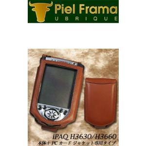 (処分セール)Piel Frama社iPAQ H36xx+PC対応専用ケース (メール便不可)(最終在庫) タン|komamono