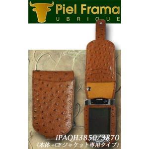 (処分セール)Piel Frama社iPAQ H38xx+CF対応専用ケース(メール便不可)(最終在庫) オーストリッチ|komamono