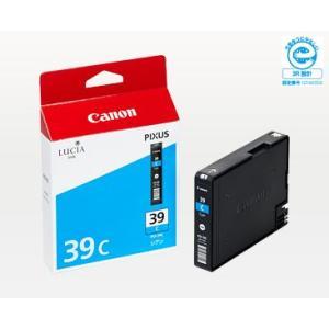 (取り寄せ品)キヤノン(CANON) 純正インク BCI-39 インクカートリッジ シアン PGI-39C|komamono