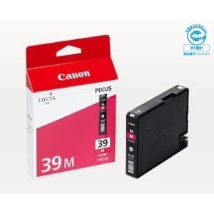 (取り寄せ品)キヤノン(CANON) 純正インク BCI-39 インクカートリッジ マゼンタ PGI-39M|komamono