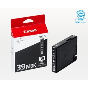 (取り寄せ品)キヤノン(CANON) 純正インク BCI-39 インクカートリッジ マットブラック PGI-39MBK|komamono