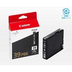 (取り寄せ品)キヤノン(CANON) 純正インク BCI-39 インクカートリッジ フォトブラック PGI-39PBK|komamono