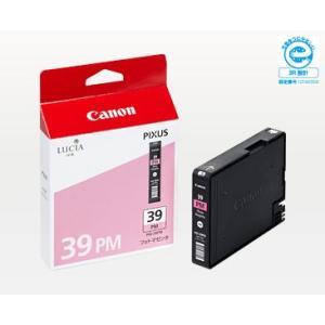 (取り寄せ品)キヤノン(CANON) 純正インク BCI-39 インクカートリッジ フォトマゼンタ PGI-39PM|komamono
