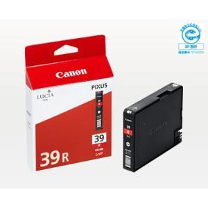 (取り寄せ品)キヤノン(CANON) 純正インク BCI-39 インクカートリッジ レッド PGI-39R|komamono