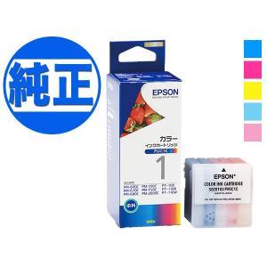 (取り寄せ品)EPSON 純正インク PMICインクカートリッジ カラー PMIC1C|komamono