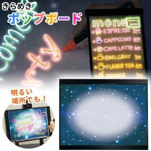 デビカ きらめきポップボード Lサイズ コスモ (sb)|komamono