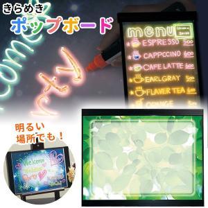 デビカ きらめきポップボード Lサイズ グリーン (sb)|komamono