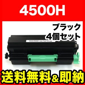 (A4用紙500枚進呈)リコー用 IPSiO SPトナーカートリッジ SP 4500H 互換トナー 4個セット SP 4500 SP 4510(メール便不可)(送料無料) ブラック 4個セット|komamono