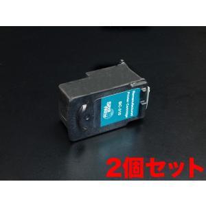 BC-310 キヤノン用 BC-310 リサイクルインク ブラック 2個セット ブラック2個|komamono
