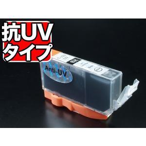 BCI-321BK キヤノン用 BCI-321 互換インク 色あせに強いタイプ ブラック 抗紫外線ブ...