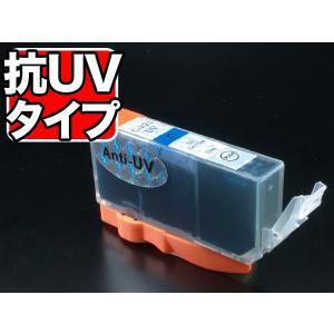 【メール便可】【仕様】 色:Anti-UV シアン サイズ:容量:10.5ml 対応プリンター: /...